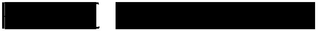 Reese Spykerman Logo
